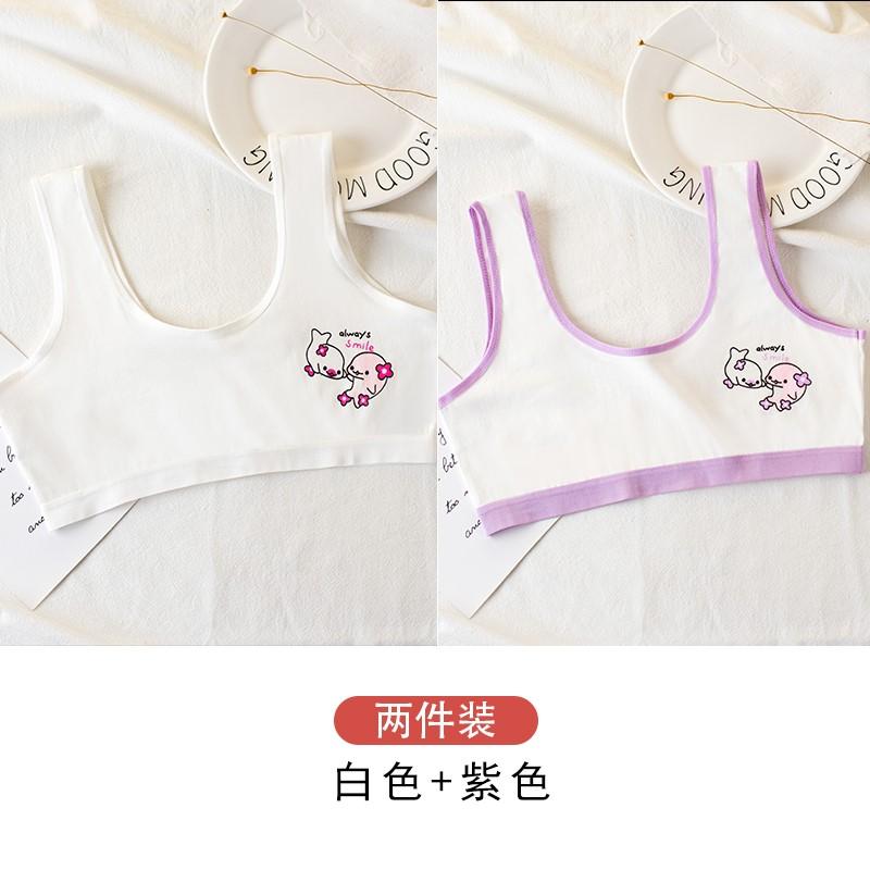 2件装e95棉单层吊带内衣小3女童发育期可爱卡通图案防凸点背心