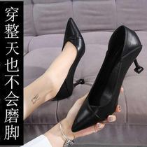 黑色正装高跟鞋职业空姐工作鞋女2020空乘软皮鞋细跟真皮低跟单鞋