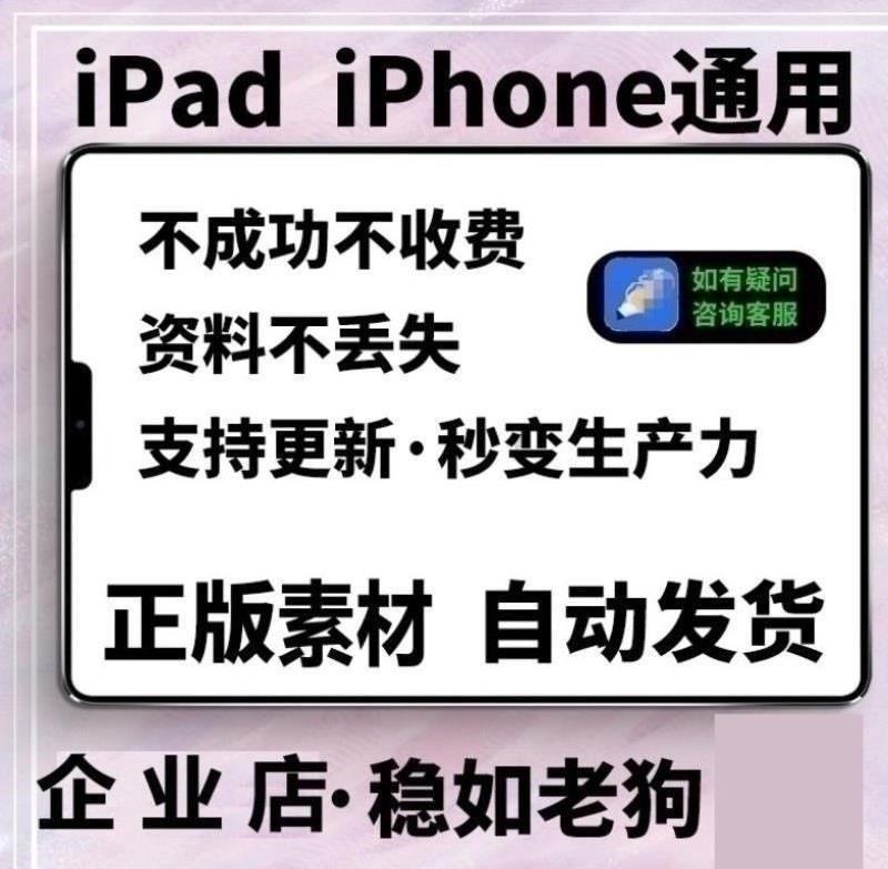 ipadソフトウェアは有料のアプリをダウンロードしてipad proを描きます。