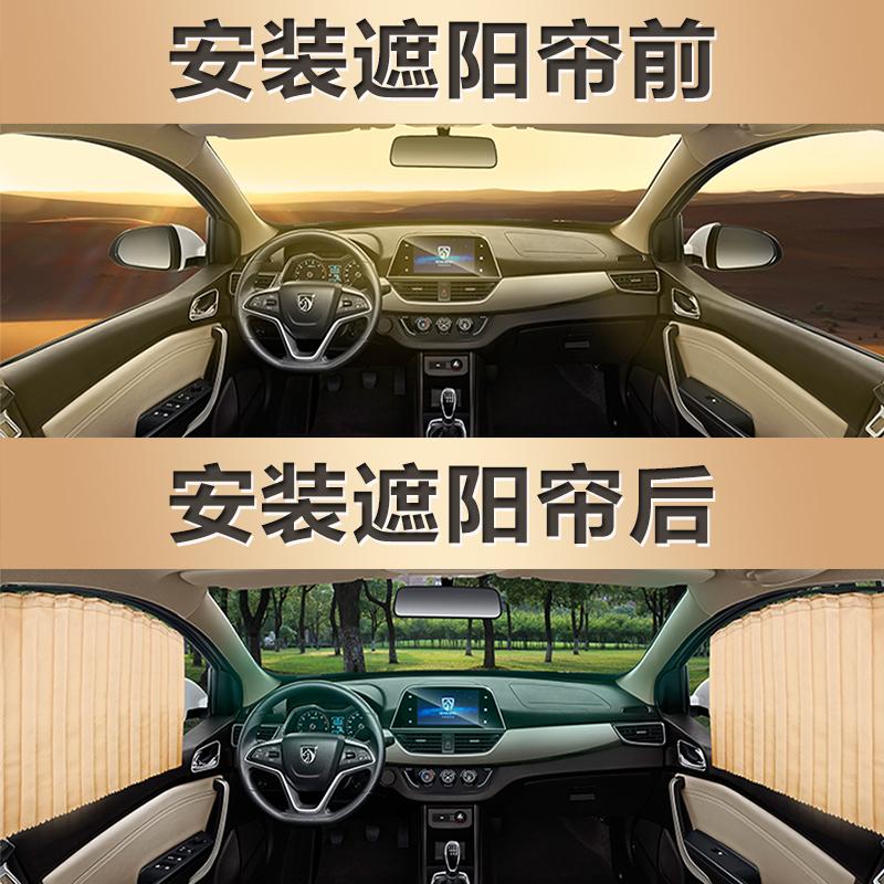 汽车遮阳挡防晒隔热布车用窗帘轨道式遮光帘私密车内通用型免打孔