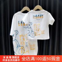 2021洋气母女3母子装亲子装一家三口四口儿童短袖T恤夏装网红小熊