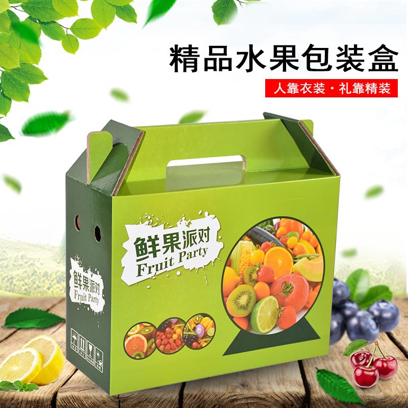 梨水果高档5-10礼盒做空盒子包装箱券后2.88元