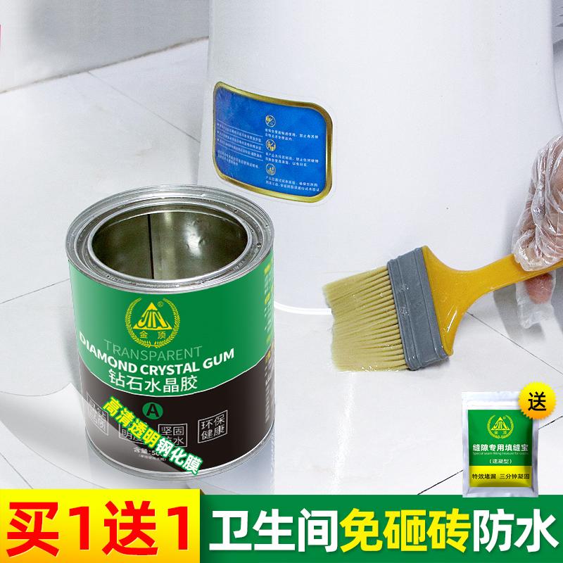 Водостойкие краски и покрытия Артикул 601414106072