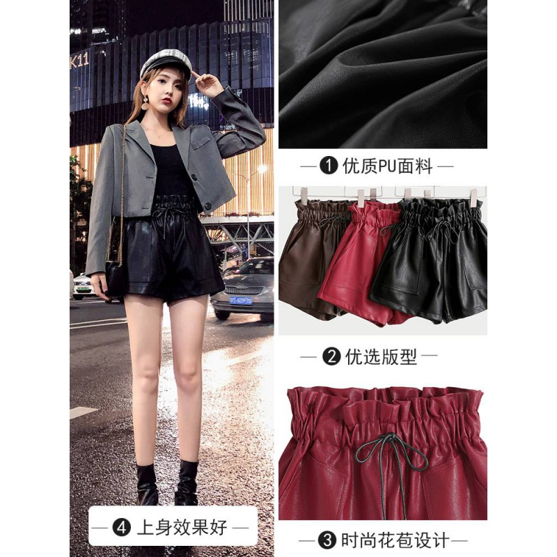 Leather shorts womens spring and autumn 2020 new PU leather pants loose and thin A-line wide leg pants with elastic waist