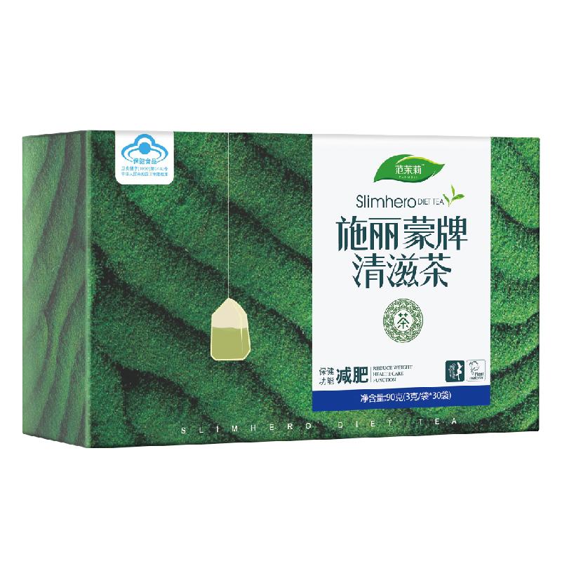 范茉莉3g /袋*30袋施丽蒙牌清滋茶11月30日最新优惠