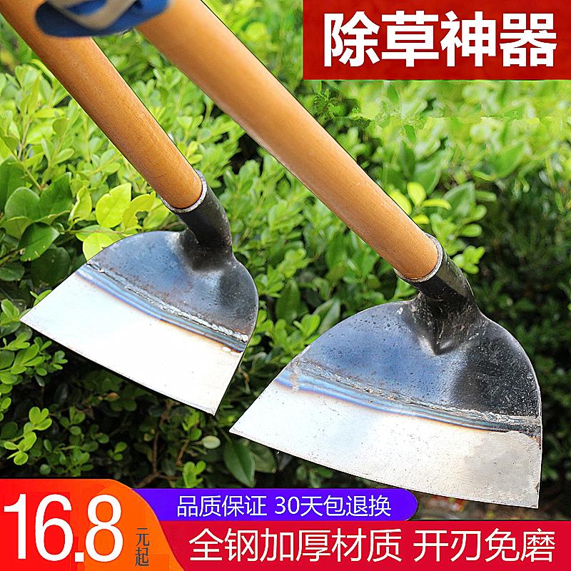 除草锄头户外全钢加厚农用锄草神器特大农具挖土种菜两用家用工具