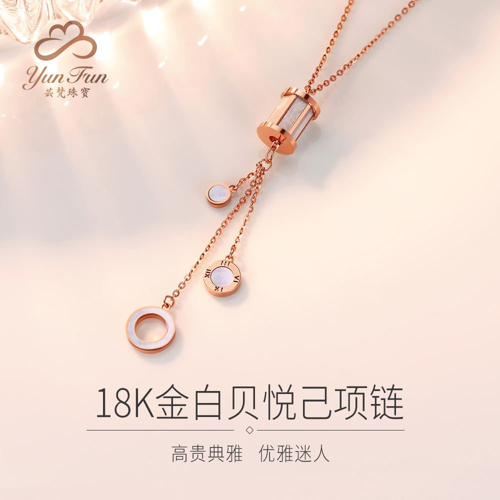 Yunfan 18K gold necklace female pendant white Bayue self small lucky rose gold color gold chain au750 third life
