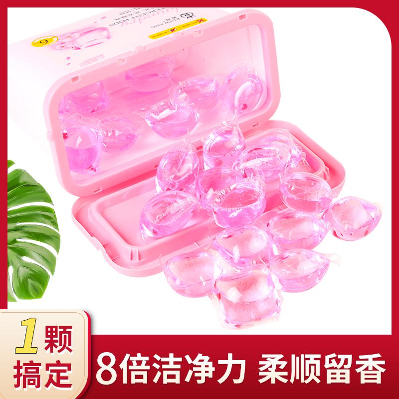 洗衣凝珠香水型持久留香珠机洗洗衣液抑菌洗衣球日本正品家庭装