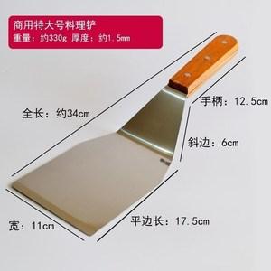 煎饺铁板烧专用铲子炒饭耐热煎铲大号铁铲通用煎鱼不锈钢铲家用。