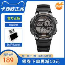 同款限量卡西欧男表品牌正品黑色手表日韩腕表男青少年中学生
