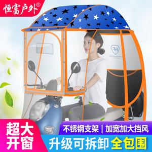 雨棚篷电瓶车挡雨棚新款