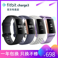 fitbit charge 3智能运动蓝牙手环评价好不好?
