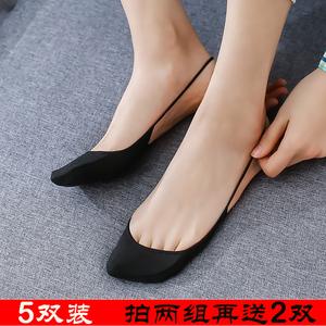 袜子女船袜高跟鞋吊带纯色棉袜超浅口夏季薄款前脚掌半截隐形袜