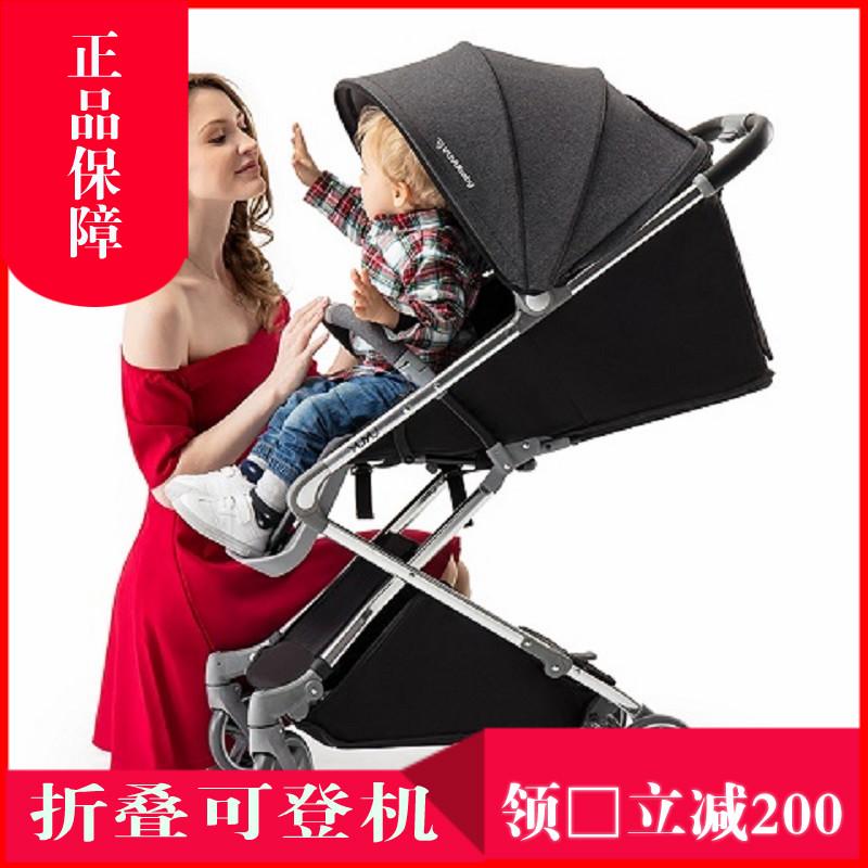 yuyu悠悠第8代高景观超轻便婴儿车满3999.00元可用2419元优惠券