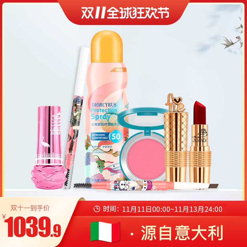 拍3件同價 意大利芙瑪卡 中國風彩妝系列口紅粉底 專柜同步銷售