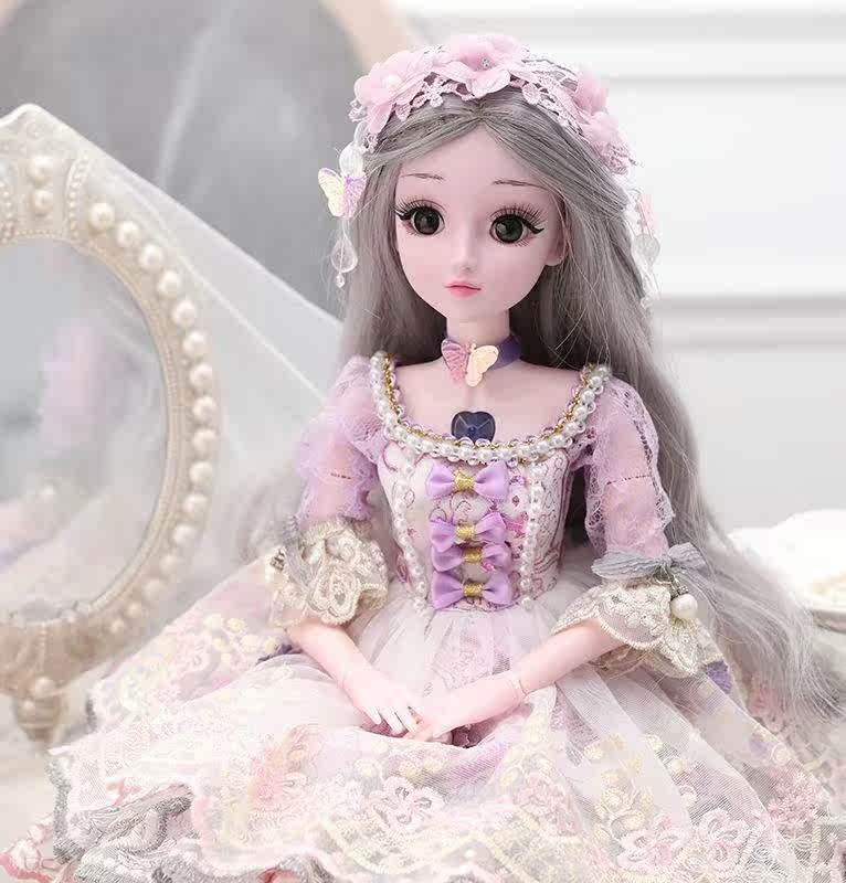 Интерактивные куклы Артикул 624078363227