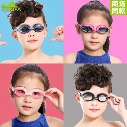 英发儿童泳镜防水防雾高清大框游泳眼镜男女童小孩潜水镜专业舒适