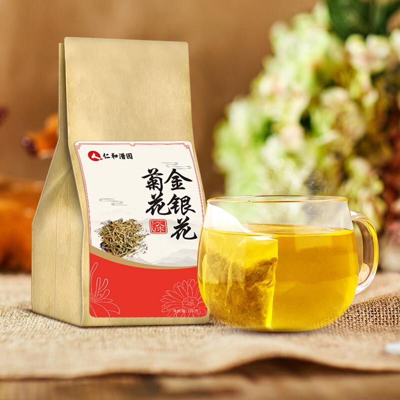 蒲公英 桑叶金银花 薄荷叶橘皮菊花茶配决明子 组合小包装茶包