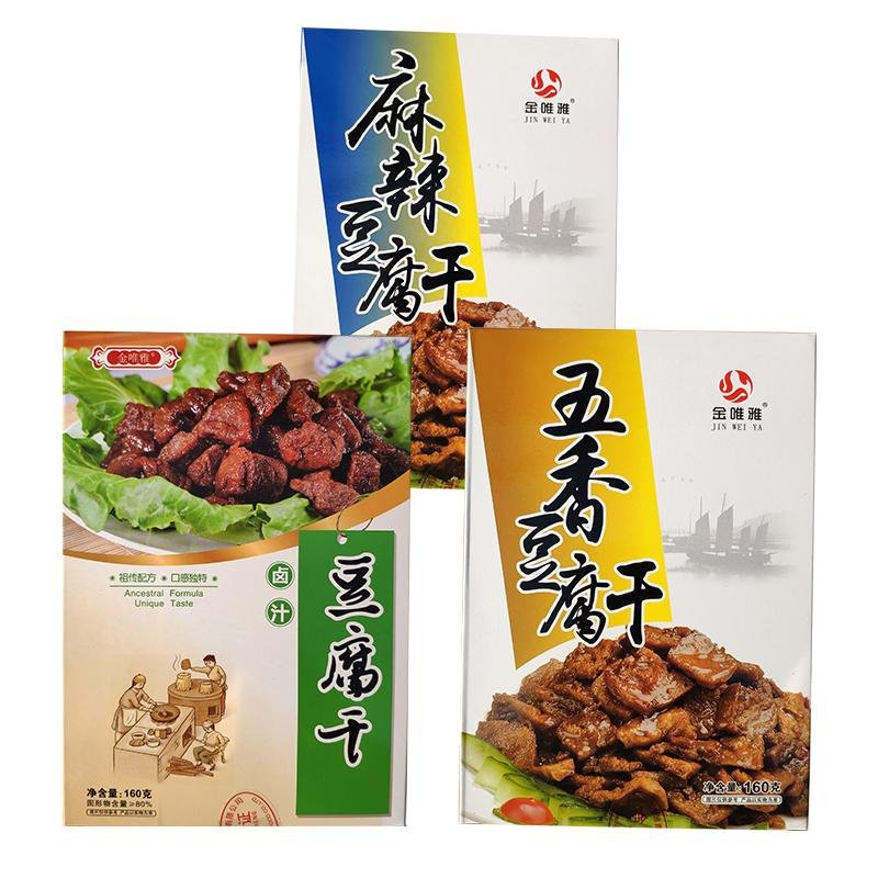 无锡特产金唯雅豆腐干小包装卤味熟食卤汁五香辣津津苏州零食小吃