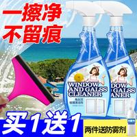 玻璃清洁剂家用玻璃水强力去污擦窗镜子水渍窗户清洗液洗玻璃神器