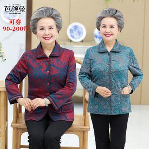 200斤中老年人女装妈妈春秋衬衫
