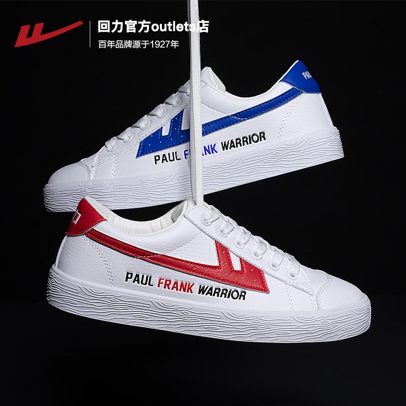 10月18日最新优惠回力旗舰店官方2019大嘴猴小白鞋