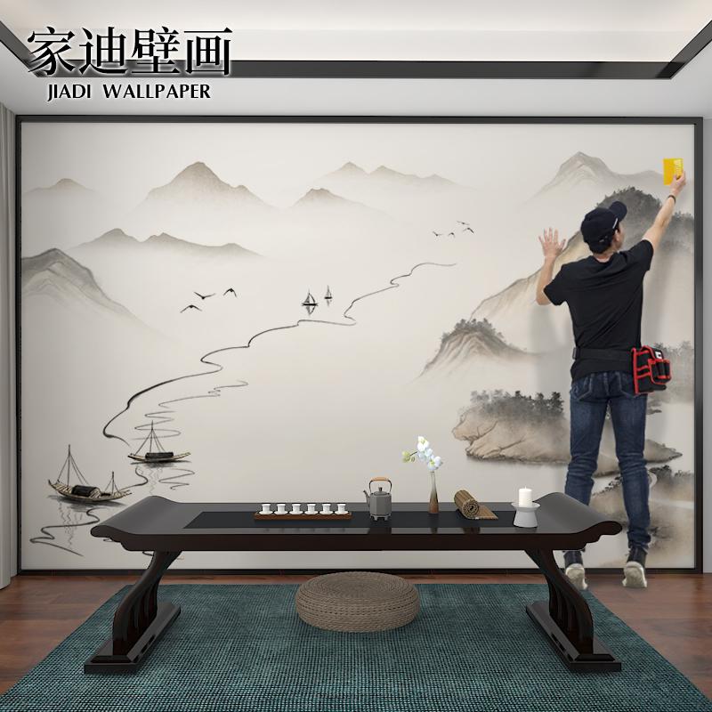 新中式壁布古典山水水墨意境电视背景墙壁画客厅沙发墙纸壁纸墙布