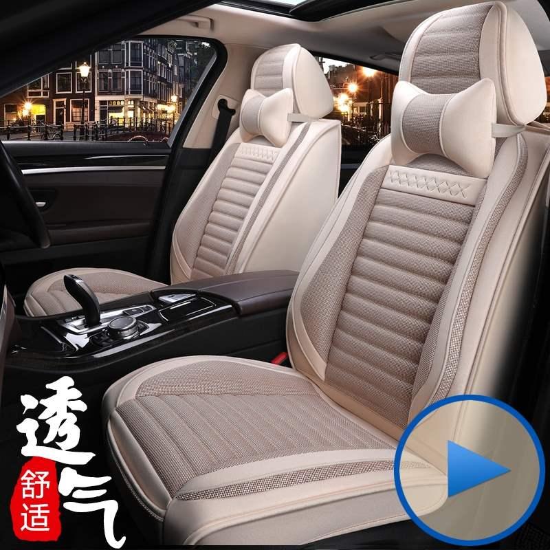 2016/17款大众途观 自动丝绸之路专用全包围汽车座套夏季布艺坐垫