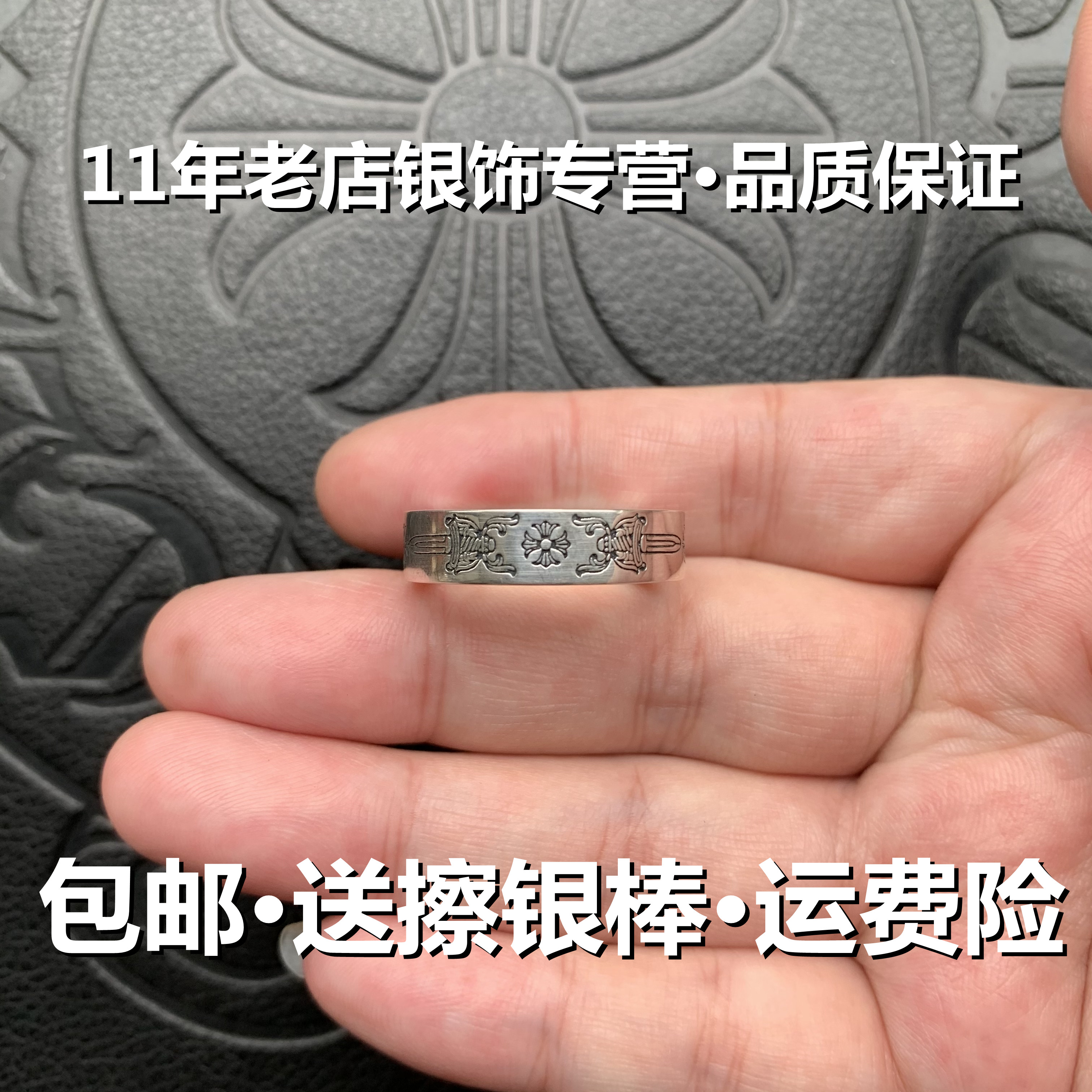 Ch 6mm Gothic sword dagger cross RING 925 silver forever male and female ring