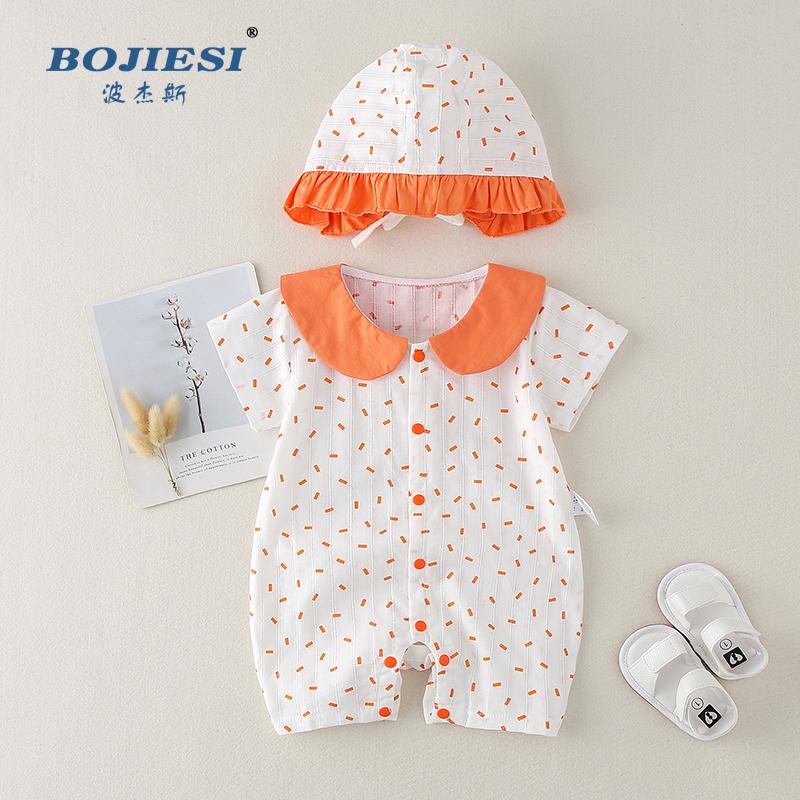 Одежда для младенцев Артикул 618103173046