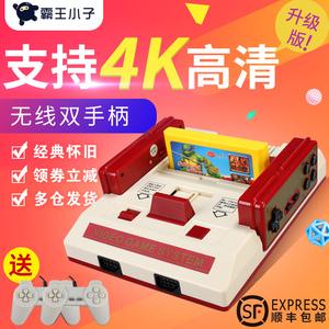 霸王小子高清4K家用电视游戏机 怀旧款 插FC黄卡8位无线双人手柄对打老试任天堂童年红白机电玩游戏机