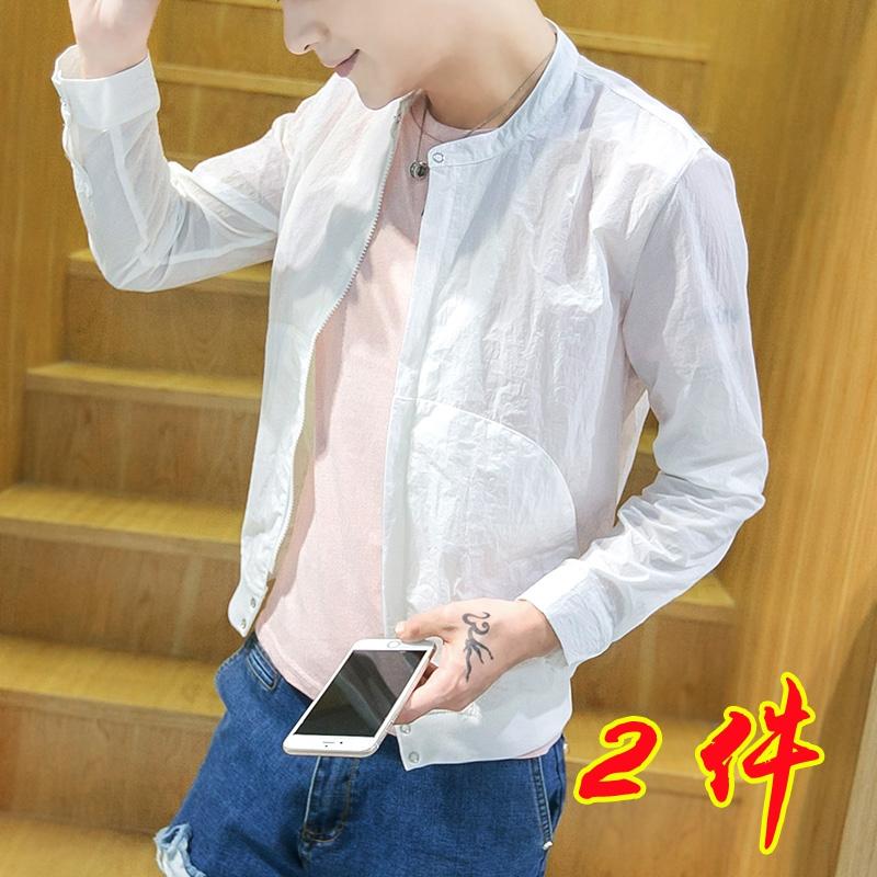 中國代購|中國批發-ibuy99|夹克男|2021夏新款男士超薄透气外套百搭修身韩版潮流学生防晒夹克外衣服