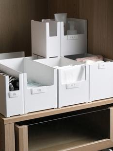 橱柜收纳盒厨房抽屉分隔储物盒桌面办公整理盒白色塑料收纳整理盒品牌