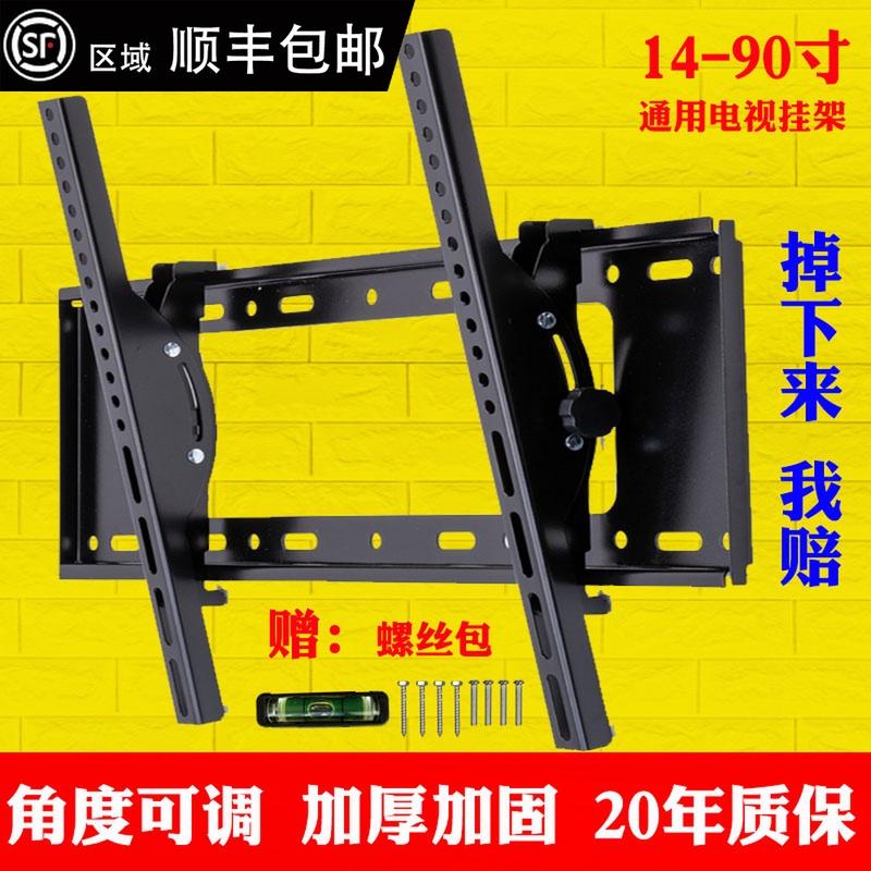 电视机32 55寸壁挂小米创维康佳挂架