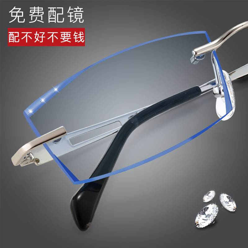Myopia glasses mens ultra light frameless glasses pure titanium discoloration degree glasses frame eyes with finished glasses myopia