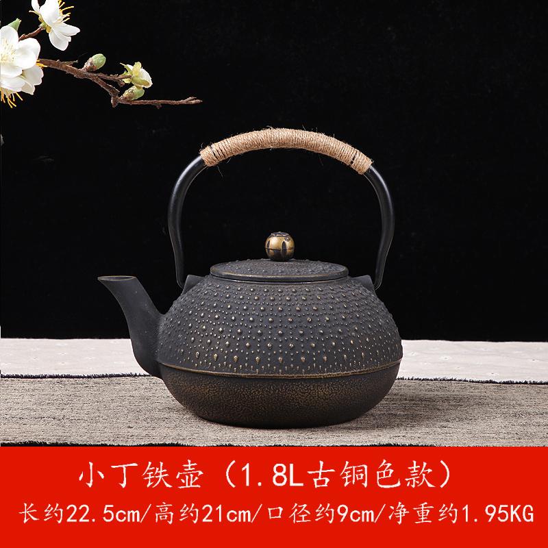 。 大容量の鋳鉄壺の鉄瓶の湯沸かしポットの湯沸かし