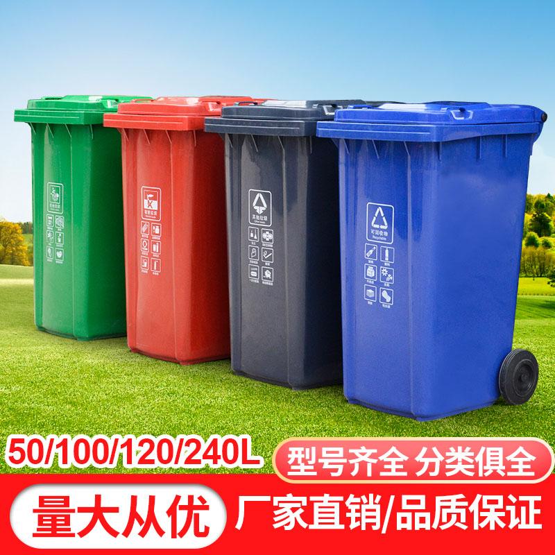 分类垃圾桶户外优缺点有什么