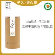 年新茶黄茶霍山黄芽正宗金鸡山不锈钢罐实惠装包邮2018