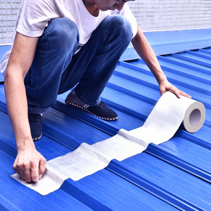 楼房屋顶防水补漏材料强力自粘丁基防水胶带贴隔热沥青卷材涂料