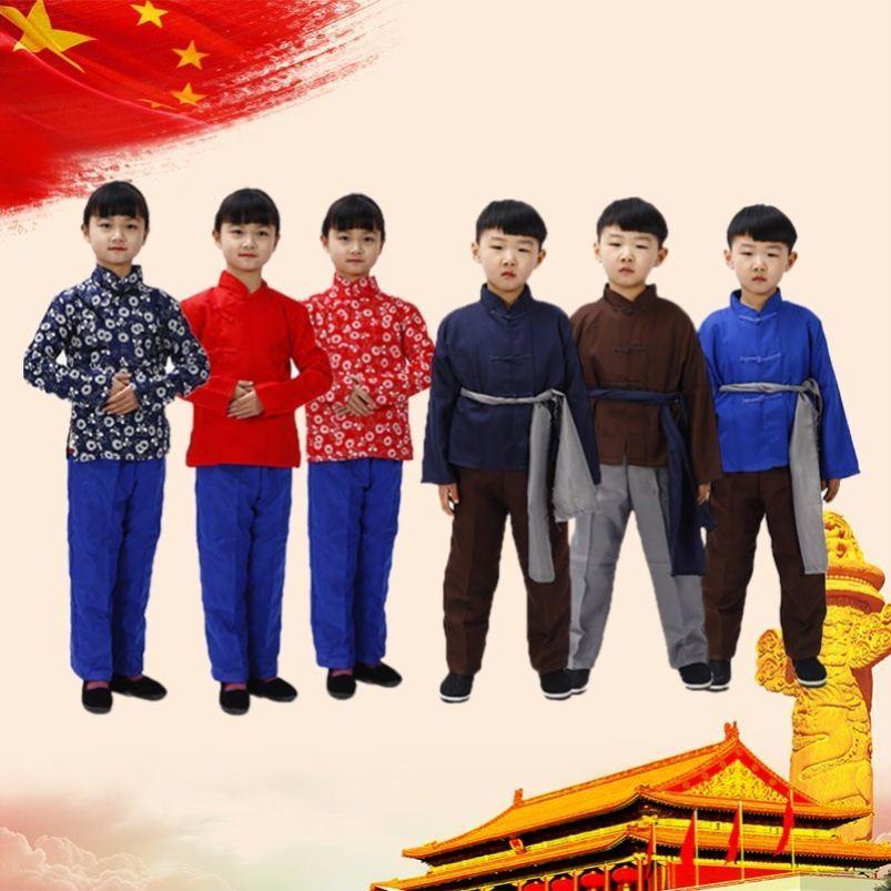 抗日课本剧小孩合唱衣成人红卫兵装抗战演出鞋整套角色扮演鞋子