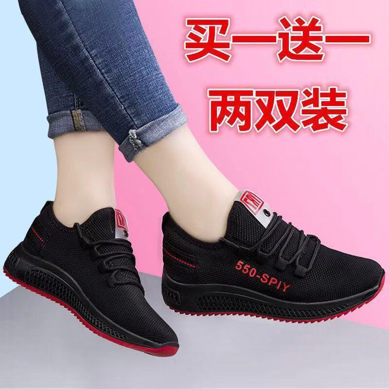【买一送一】新款透气女鞋老北京布鞋棉鞋学生休闲鞋软底女士单鞋