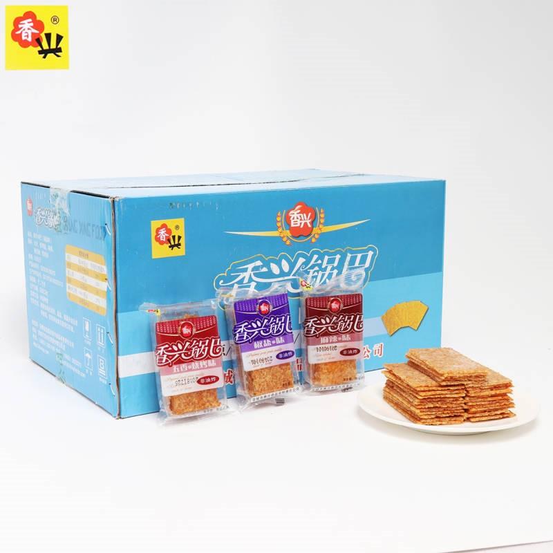 安徽特产小吃零食锅巴散称独立包装三味混合500g整箱5斤 包。