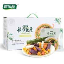 即食香甜熟无芯甜糖莲子米仁无添加剂休闲零食500g御食园清恬莲子