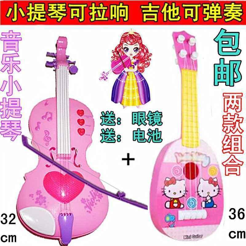 Детские скрипки и гармошки Артикул 602087930088