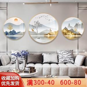 轻奢新中式沙发背景墙客厅装饰画