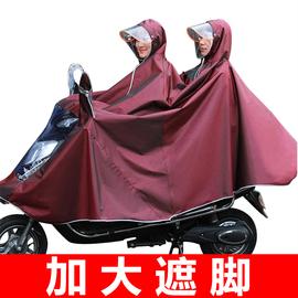 雨衣电瓶车双人加大加厚专用超大女男电车电动车摩托车骑行雨披
