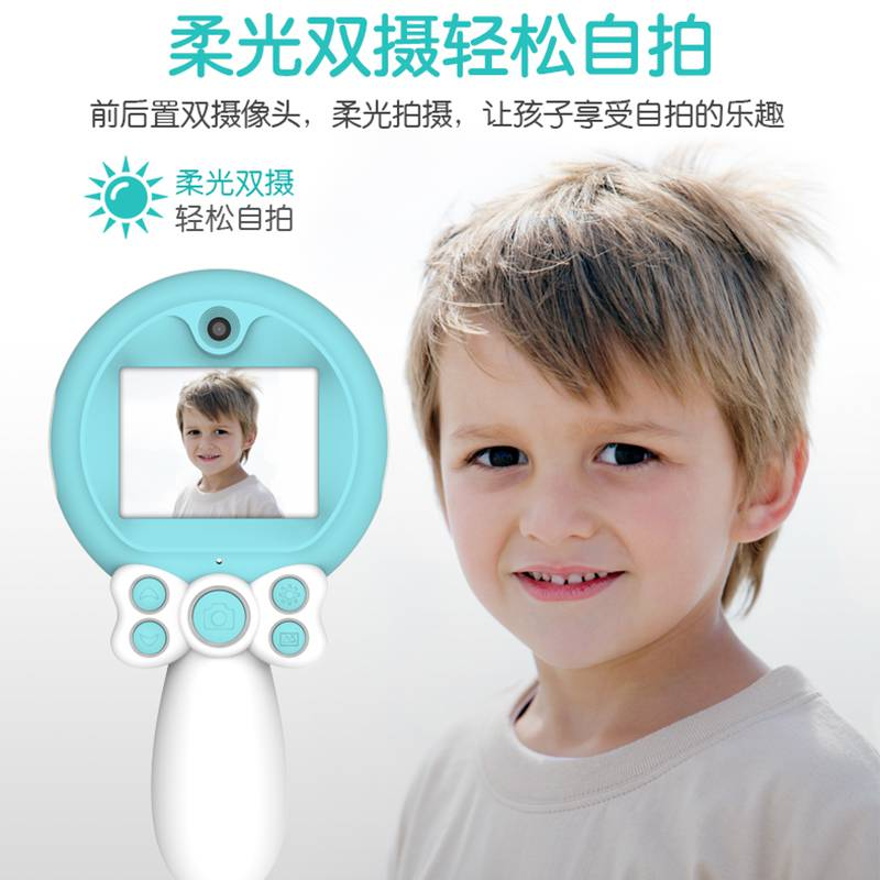 Childrens digital camera 800W high definition pixel can take pictures portable mini SLR cartoon boys and girls photography