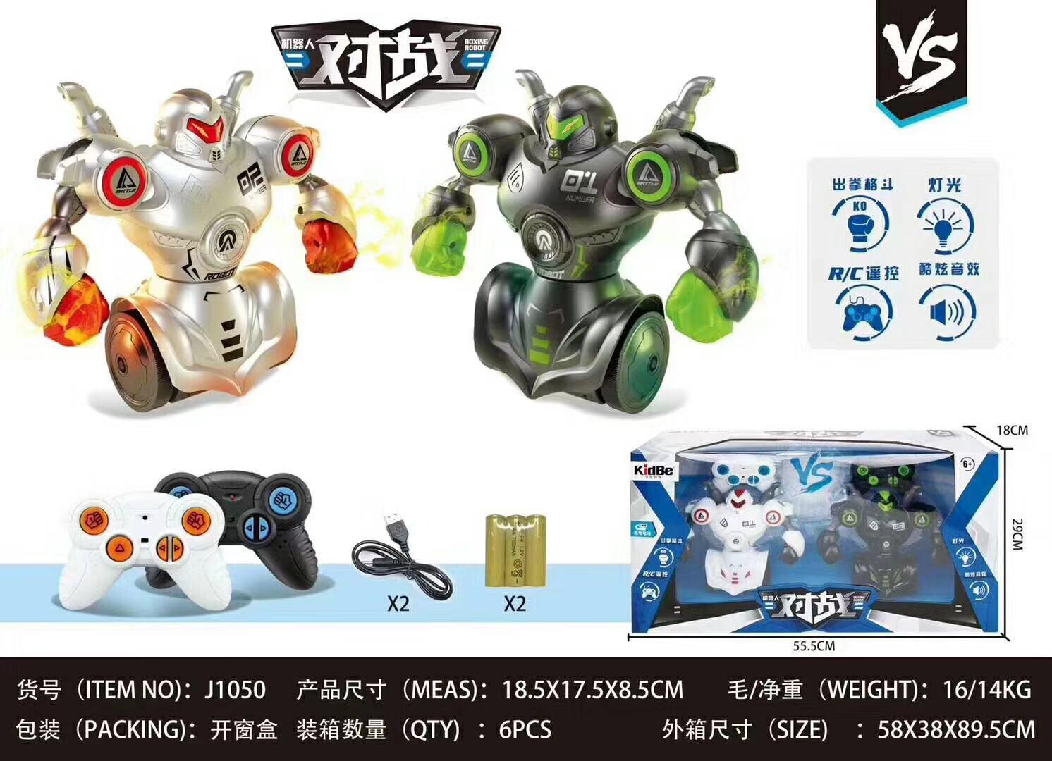 Игровые роботы Артикул 613482933568