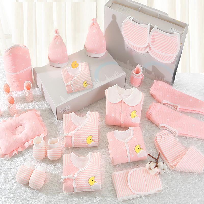 婴儿衣服纯棉新生儿礼盒套装春秋冬季初生0-3个月6刚出生宝宝用品