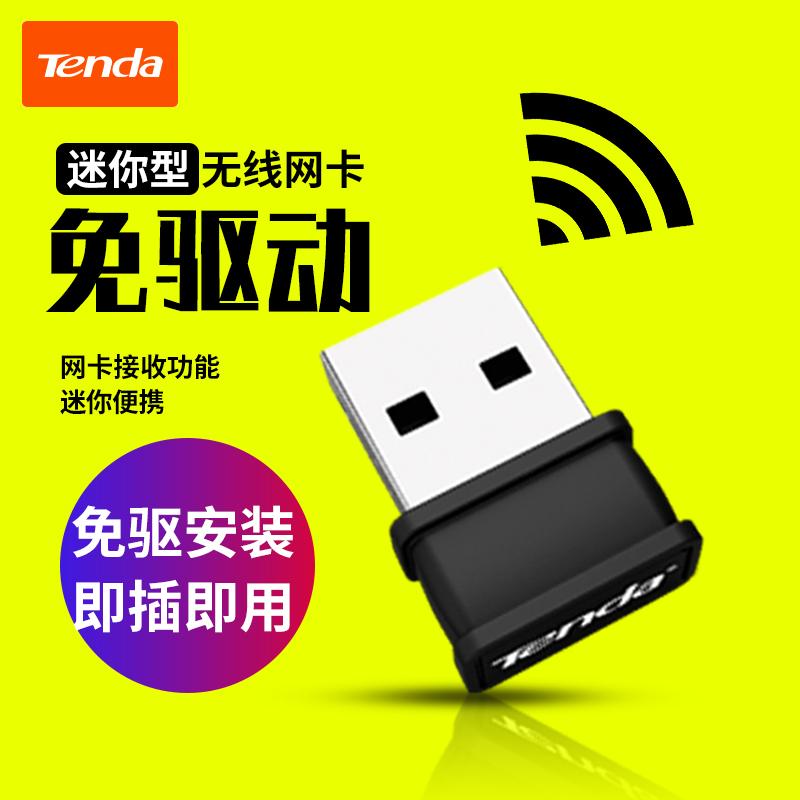 WiFi модули / Беспроводные сетевые платы Артикул 596557292498